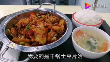 北京早出晚归的女程序员,一日三餐,营养美味,总共花费不到五元