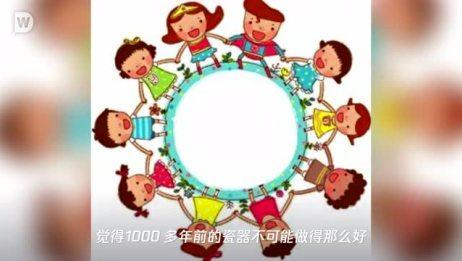 """古陶瓷界千年之谜,""""中国瓷皇""""柴窑真的存在吗?"""