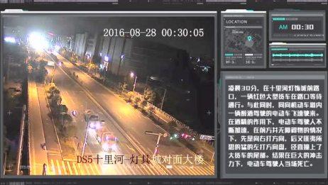 交通事故案例警示录