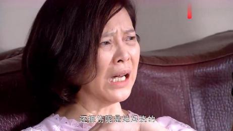 离婚协议:儿子一回家,母亲就开始抱怨,让儿子跟儿媳离婚