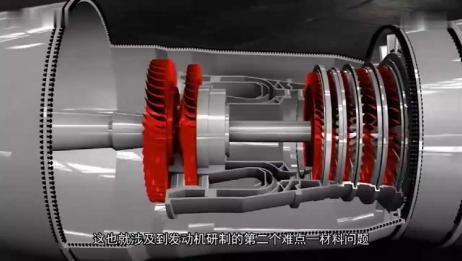 揭秘!中国为何造不出飞机发动机,研制航空发动机