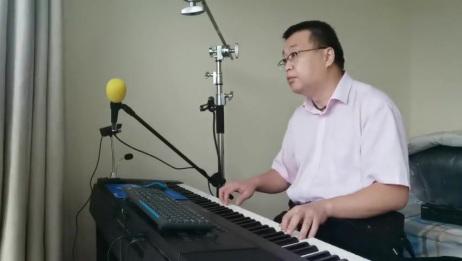 电子琴弹奏《爱的箴言》示范演奏,牢记左手六个位置就能弹奏