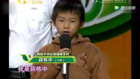 9岁孤儿光脚穿凉鞋上台,现场观众全心疼哭了!