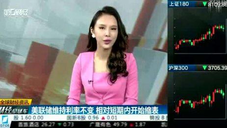 中瀚荣辉(北京)投资担保有限公司 锲而不舍