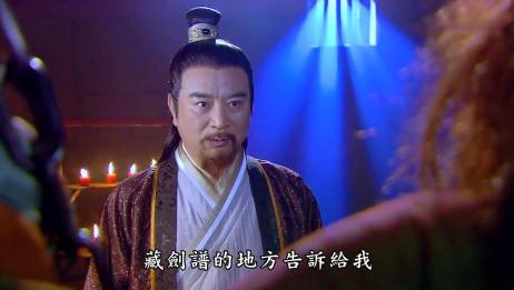 新白发魔女传:铁飞龙囚禁铁飞虎,就为了从他口中得到剑谱