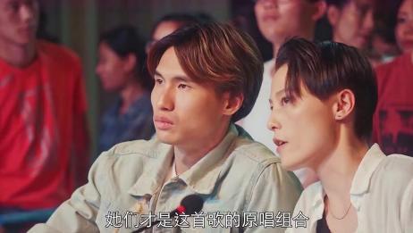 蜜蜂少女队:雨昕团队获得第一名,李思莹被取消资格!