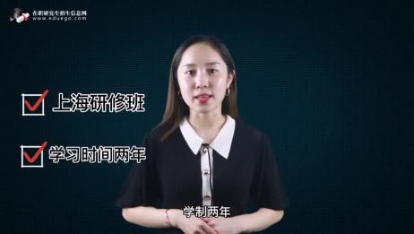 30秒了解:中国政法大学法学专业招生简章