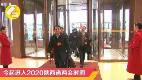 出席2020陕西省两会的代表委员们陆续报到