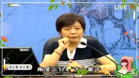 李玫瑾谈育儿:话多的孩子和话少的孩子是怎么培养出来的?