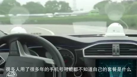 中国移动套路太多了?花式割韭菜被人民日报点名批评,网友:走远了!