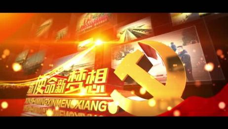 党建铸魂  匠心筑路—济青高速改扩建工程纪实