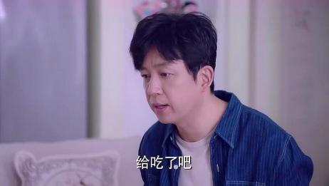 逆流而上的你:杨光联合丈母娘套路刘艾,成功骗刘艾生孩子