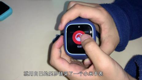 小米儿童电话手表3c开箱