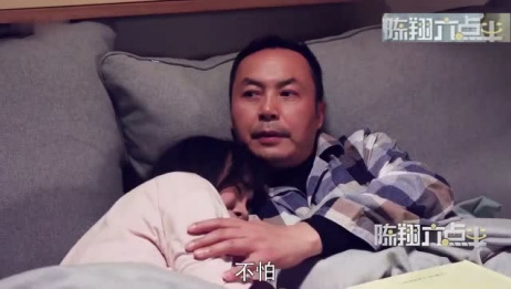 陈翔六点半:我老婆做什么梦笑那么开心,老公我梦见你的绝症了