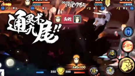 火影忍者手游:羁绊对战S忍2v2之间的对决,满屏的暴击炫酷