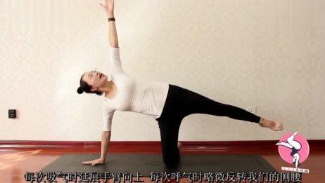 经常练习这个瑜伽动作,可以瘦大腿,增强你的大腿力量!