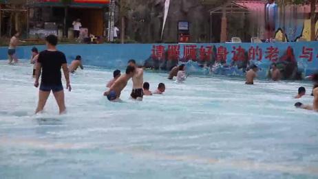 衡水水乐方水上乐园疯狂海啸