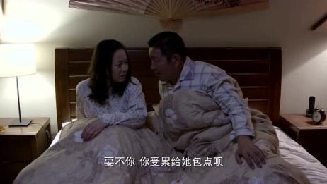 儿媳怀孕害口非要吃手工包子,婆婆就大半夜累坏了!