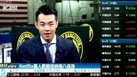 中瀚荣辉(北京)投资担保有限公司 顶天立地