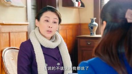 哥哥姐姐的花样年华:吴明美下定决心跟陈宝顺离婚