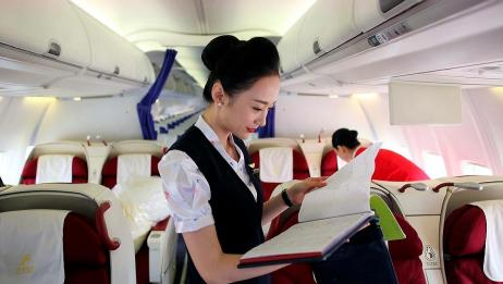 最美90后空姐火了,没想到来自马来西亚,多少男人梦寐以求的女神