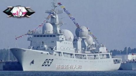中国海军将建更多电子侦察船 来维护海洋权益