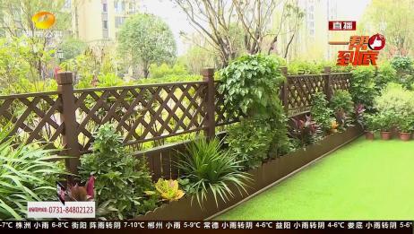 """帮女郎:小区居民楼一楼绿地,谁料竟变成一楼业主的""""私家花园"""""""