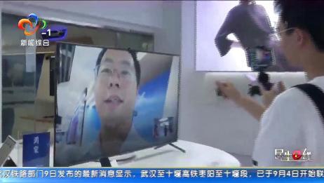 能容纳万人的华为武汉研究所,里面长啥样?网友看了狂点赞