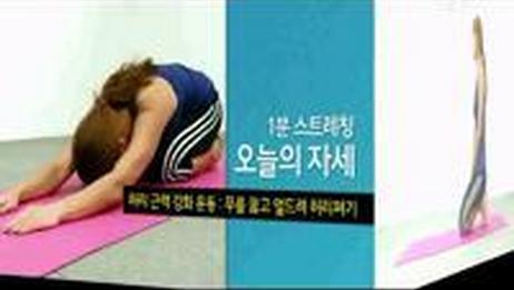 最新瑜伽减肥初级视频教程瑜伽球减肥视频