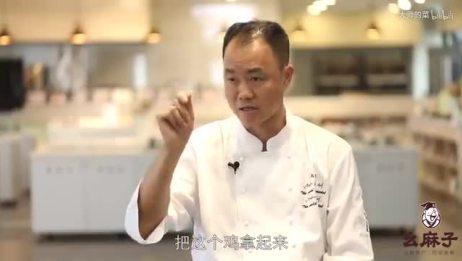 广东名菜四杯鸡,四杯佐料缺一不可
