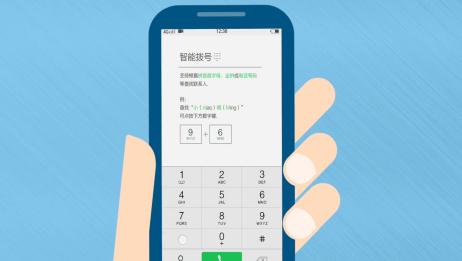 Vivo 手机工程代码,你知道多少?