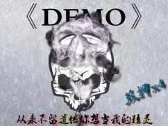 贝贝 demo