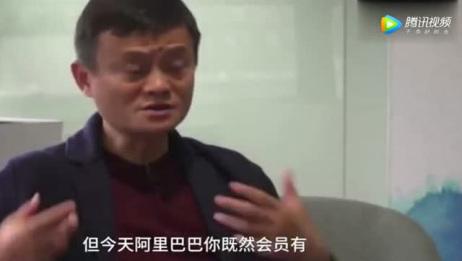主持人问马云用过微信红包没有,马云回答相当霸气!