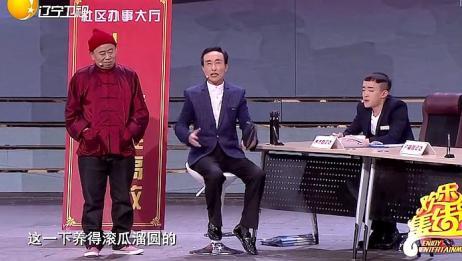 潘长江巩汉林给狗狗办证,结果跑到户籍登记,瞬间引全场爆笑!