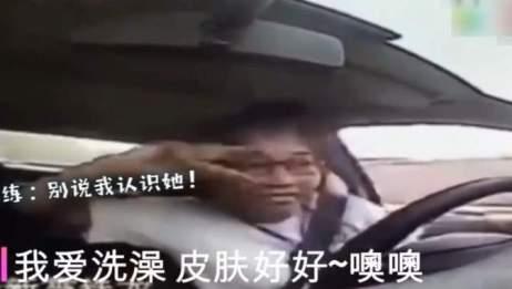 驾校教练估计就是被你们这群学员逼疯的!