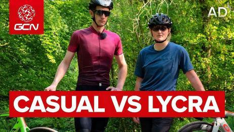 骑行到底穿不穿骑行服?弹力莱卡还是运动套装?