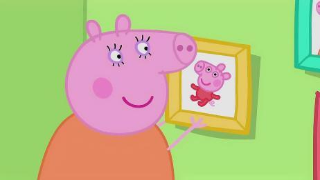 猪妈妈将佩奇小时候的相片四平八稳的挂在了墙壁上