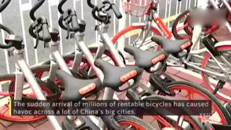 中国的共享单车在国外火了 这素质也是呵呵了