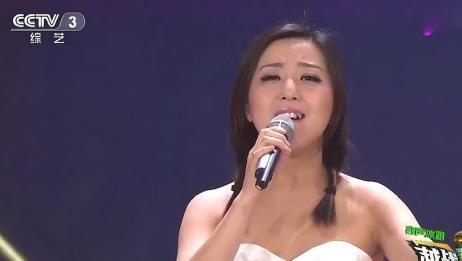 30岁全职妈妈嗓音太好了,演唱韩红成名曲,堪比原唱,太厉害了