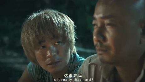 人再囧途之泰囧:徐朗被蛇咬了,王宝为他疗伤