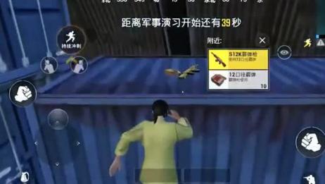 刺激战场:最强bug,当你在素质广场拿到一把枪结果会发生什么?