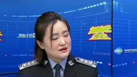 想报考中国人民公安大学?这个要点不能疏忽,帮你轻松填报志愿