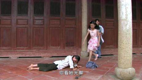 小女孩光脚去上学,这刚到学堂就摔了一跤,同学看到都笑坏了!