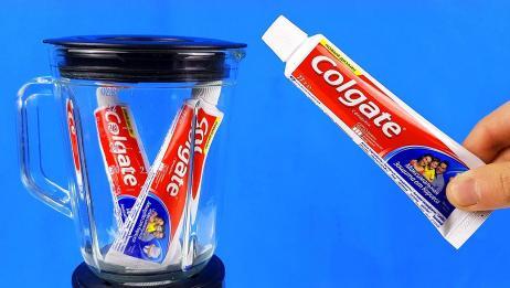 把牙膏放进榨汁机中会发生什么?启动后,震撼才刚刚开始!