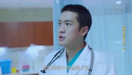 急诊科医生:患者呕吐半小时昏迷,送到医院抢救,却没救回来