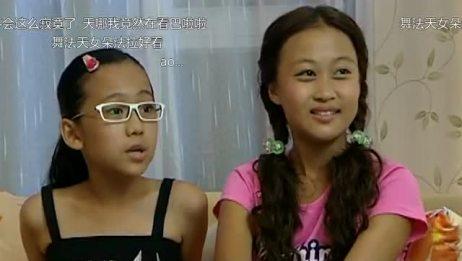 巴啦啦小魔仙:学校举办义卖会,美琪美雪竟然让小蓝做30箱饼干