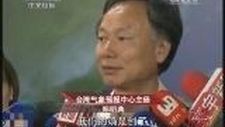[中国新闻]中国多地持续高温天气 台湾:7月以来平均气温创新高