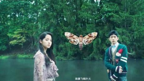 VOGUEfilm《蝶影化梦Butterfly》井柏然欧阳娜娜