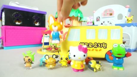 小企鹅pororo和hello Kitty还有宠物小精灵一起玩!