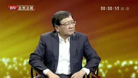 徐小平:如何面对人生中的挫折和低谷——问道姜岚昕